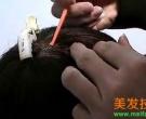 亚博88app店无痕接发教学视频